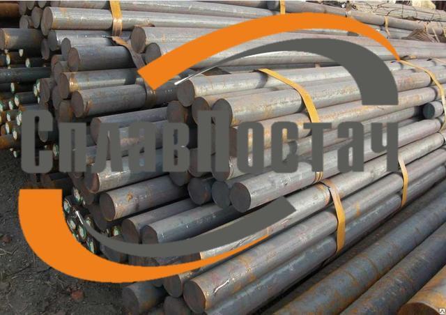 Круг 390 сталь У9