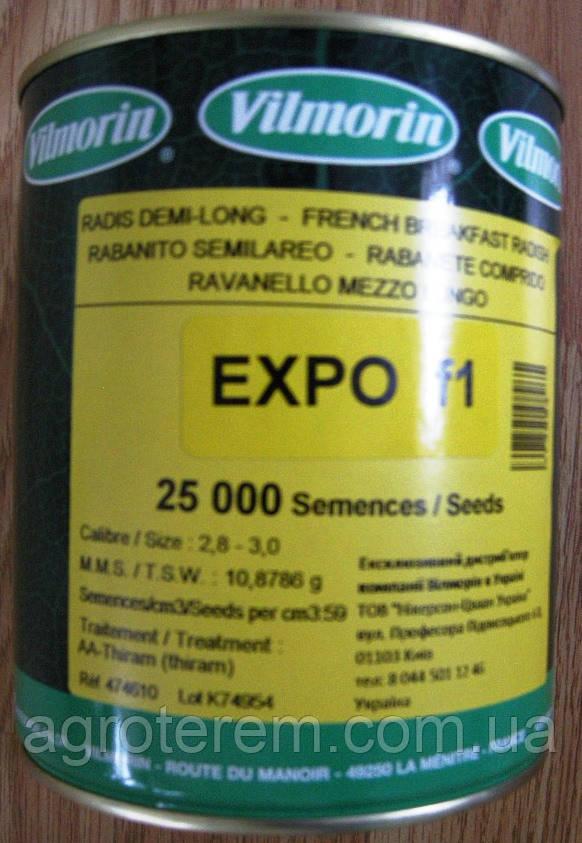Редис Экспо EXPO F1 25000 с (Французский завтрак)