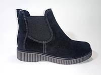 Зимние женские замшевые ботинки ТМ Santini, фото 1