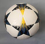 Мяч футбольный ADIDAS  FINALE KIEV TOP TRAINING CF1204 (размер 5), фото 3