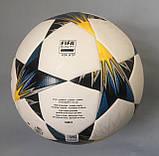 Мяч футбольный ADIDAS  FINALE KIEV TOP TRAINING CF1204 (размер 5), фото 2