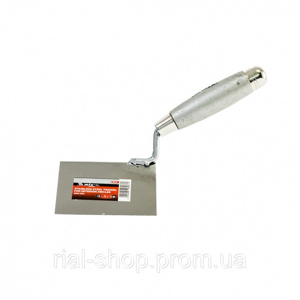 Мастерок з нержав. сталі, 110 х 75 х 75 мм, для зовнішніх кутів, дерев'яна ручка MTX