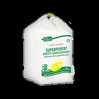 Суперфосфат з мікроелементами (бор та цинк)