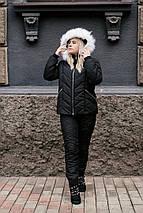 """Женский дутый зимний костюм """"CANADA"""" с карманами и капюшоном, фото 3"""