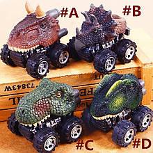 Детская мини машинка Динозавр 2 вида