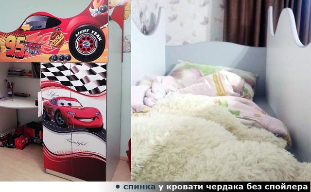 Кровать чердак тачки, феррари купить украина киев