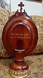 Элитная писаная икона Святого Николая Чудотворца (Николай Чудотворец), фото 4