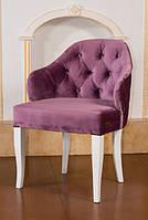 Кресло дизайнерское ТМ Гелюр модель Будуарное кресло