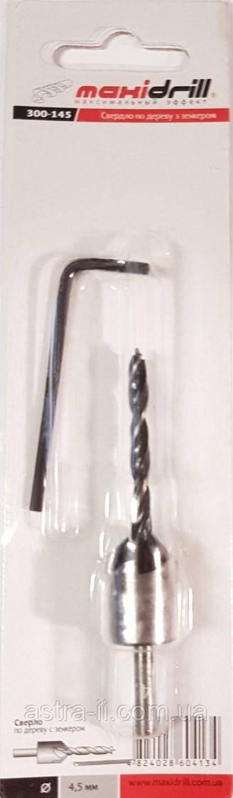Сверло по дереву с зенкером Maxidrill 300-145