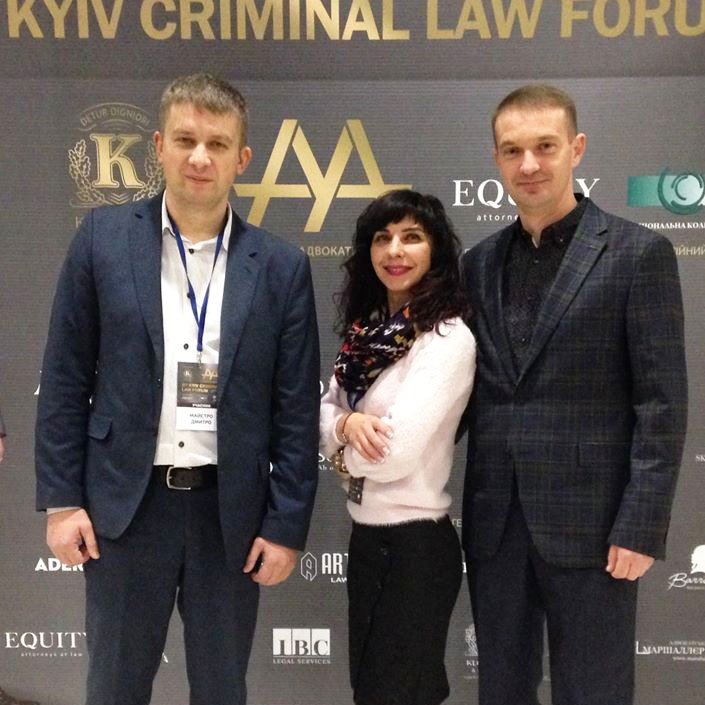 Дмитрий Майстро: впечатления о 8-м Форуме ААУ по криминальному праву и процессу