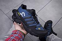 Мужские кроссовки Adidas Terrex  Blue ( Реплика )