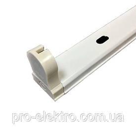 Светильник для LED лампы T8-120 см