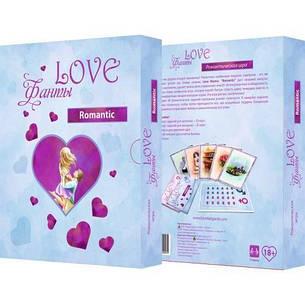 Эротическая игра Фанты - Love Romantic, фото 2
