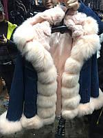 Джинсовая куртка с мехом финского песца. Хит 2019 года