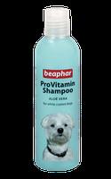 Beaphar Провитаминный шампунь Provitamin Shampoo White/Blue для собак светлой окраски 250 мл