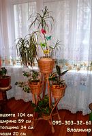 """Подставка для цветов """"Башня из лозы на 4 чаши"""", фото 1"""