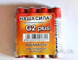 Батарейка минипольчековой R3