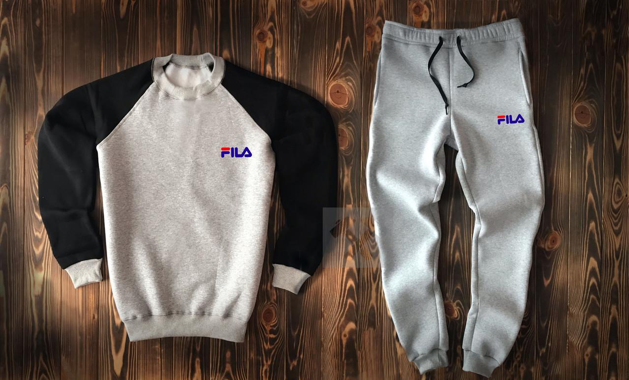 Теплый мужской спортивный костюм для зимы Fila черного серого цвета -  Интернет магазин обуви «im da8bb38d704