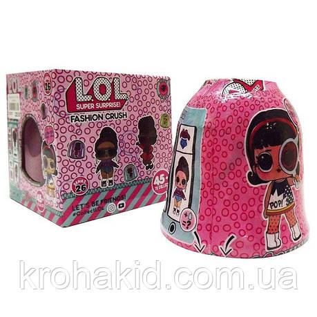 Кукла Лол Колокольчик /L.O.L. Surprise Eye Spy Fashion Crush/ Секретные месседжи/  аналог, фото 2