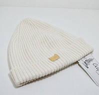 Зимняя шапка Кусто белая Odyssey УН белый