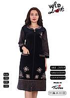 Велюровый халат женский с красивой вышивкой