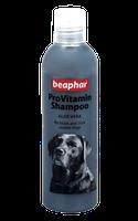 Beaphar Провитаминный шампунь Provitamin Shampoo Black для собак темной окраски 250 мл