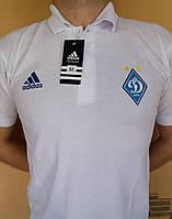 Футболка тренировочная (поло) Динамо, белая