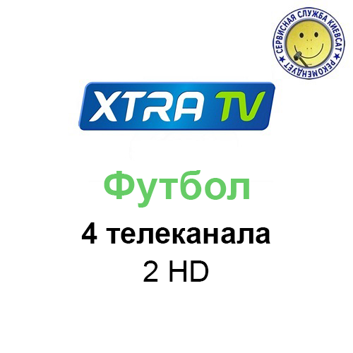 Xtra TV Футбол