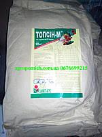 Фунгицид Топсин М (тиофанат-метил 700 г/кг)
