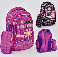 Рюкзак школьный с пеналом для девочки