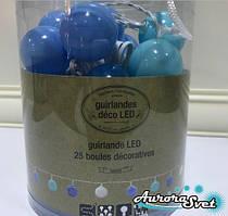 LED гірлянда кульки 2,40 м на 25 світлодіодів. Світлодіодна гірлянда. Виробництво Франція.