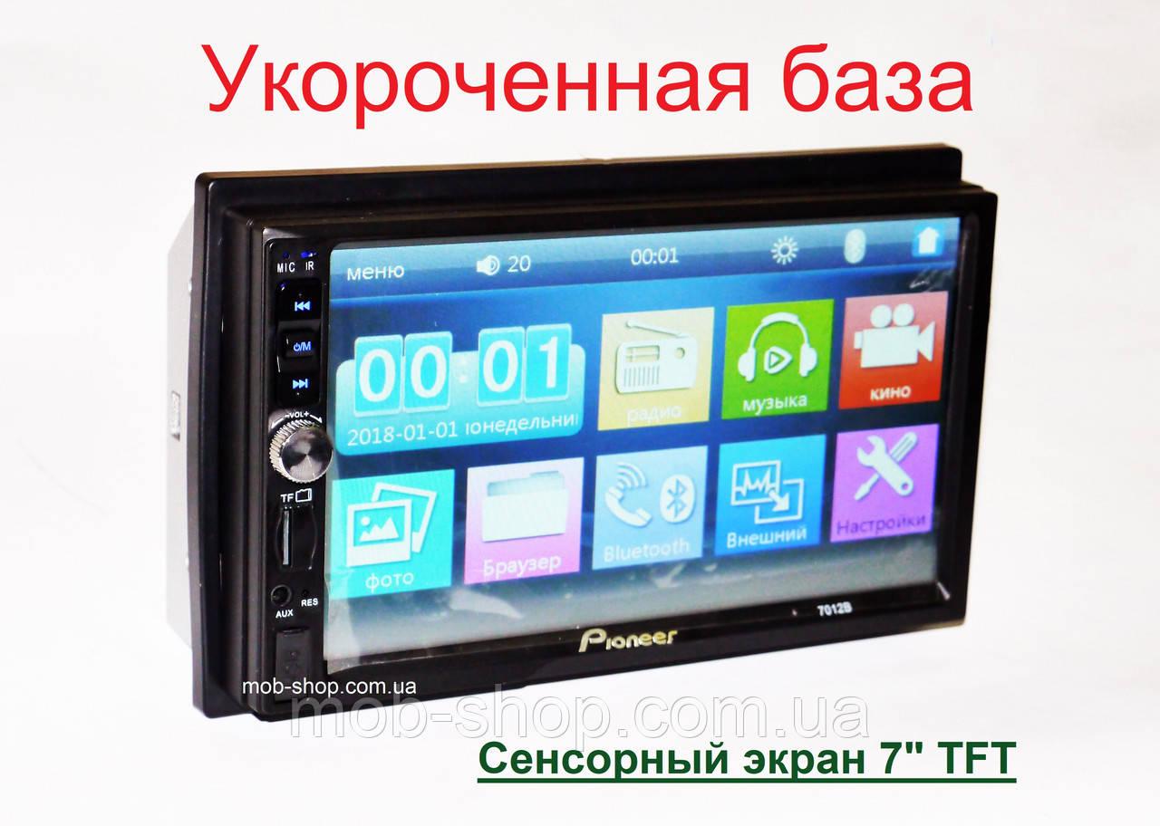 "Автомагнитола пионер Pioneer 7012B Короткая база 7"" 2DIN Bluetooth"