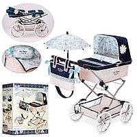 Коляска 82025 (3шт) для куклы, классика, сумка, зонтик, корзинка, 90-40-90смв кор-ке, 50-24-60см