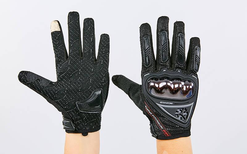 Мотоперчатки текстильные с закрытыми пальцами SCOYCO. Распродажа! Оптом и в розницу!