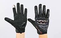 Мотоперчатки текстильные с закрытыми пальцами SCOYCO. Распродажа! Оптом и в розницу!, фото 1