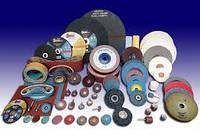 Абразивная продукция (круги отрезные, зачистные, фибровые, шлифовальные)