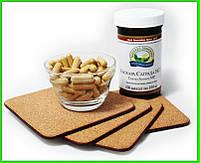 Каскара Саграда НСП (Casсara Sagrada Nsp) Выводит токсины. Нормализация стула и пищеварительной системы