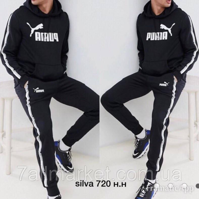 70e2ace9 Спортивный костюм мужской PUMA трёхнить на флисе, размеры S-2XL Серия