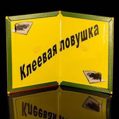 Клеевая ловушка для мышей Catch Expert поможет избавиться от грызунов, с доставкой по Украине