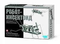 4M Робот-інсектоїд, конструктор для розвитку дітей