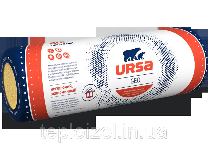 Скловата УРСА опт, роздріб зі складу в Одесі