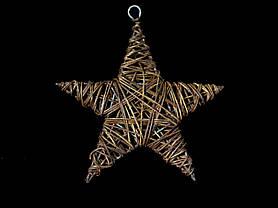Звезда ротанговая коричневая (15 см), фото 3