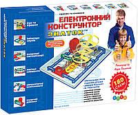 Электронный конструктор ЗНАТОК 180 схем, конструктор для развития детей