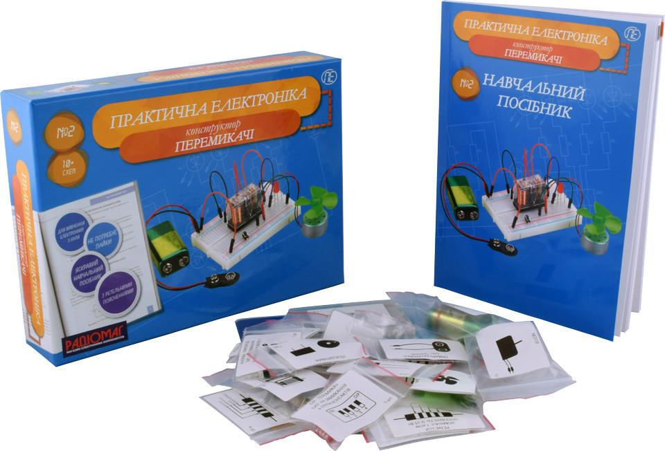 Конструктор Практична електроніка №2 Перемикачі, для розвитку дітей