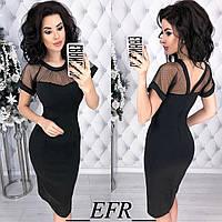 Красивое облегающее утонченное платье с фатином и коротким рукавом  S-M L-XL чёрное , фото 1