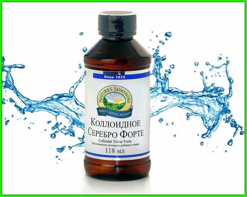 Коллоидное Серебро Форте НСП (Colloidal Silver Forte Nsp) Натуральный антибиотик Антисептик Противовоспалите