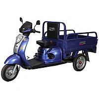 Квадроцикл грузовой SPARKSP110TR-4(106.7см.куб.,электростартер, синий)