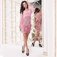 """Розовое вечернее нарядное платье """"Патрисия"""", фото 1"""