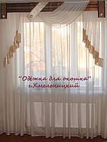 Жесткий ламбрекен Хай-тек беж с коричневым 2м