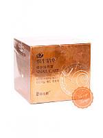 Супер увлажняющий крем Snail Care для сухой кожи со слизью улиток 55 мл
